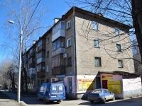 Пермь, улица Боровая, дом 28. многоквартирный дом