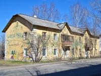 Пермь, улица Боровая, дом 29. многоквартирный дом