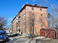 Пермь, улица Боровая, дом 30. многоквартирный дом