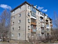 Пермь, улица Боровая, дом 30А. многоквартирный дом