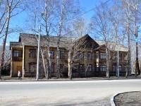 Пермь, улица Боровая, дом 33. многоквартирный дом