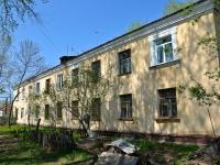 Пермь, улица Боровая, дом 2А. многоквартирный дом