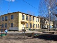 Пермь, улица Гатчинская, дом 11. детский сад №24