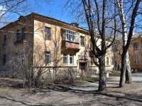 Пермь, улица Гатчинская, дом 12. многоквартирный дом