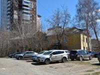 Пермь, улица Вокзальная, дом 80. многоквартирный дом
