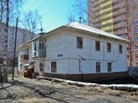 Пермь, Каслинский переулок, дом 8. многоквартирный дом