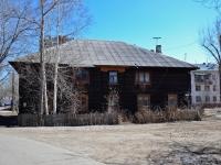 Пермь, Каслинский пер, дом 12