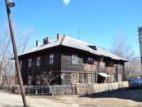 Пермь, Каслинский переулок, дом 12А. многоквартирный дом