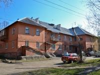 Пермь, Нефтяников ул, дом 12