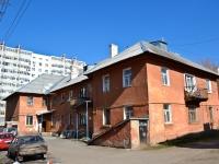 Пермь, улица Нефтяников, дом 2. многоквартирный дом