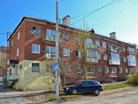 Пермь, улица Нефтяников, дом 1. многоквартирный дом