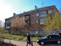 Пермь, улица Нефтяников, дом 1А. многоквартирный дом