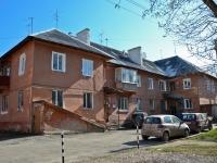 Пермь, улица Нефтяников, дом 2А. многоквартирный дом