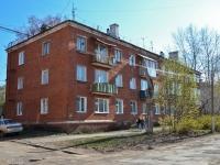 Пермь, улица Нефтяников, дом 3. многоквартирный дом