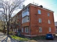 Пермь, Нефтяников ул, дом 3