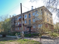 Пермь, улица Нефтяников, дом 3А. многоквартирный дом