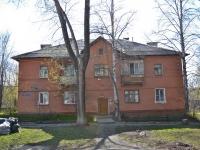 Пермь, улица Нефтяников, дом 4. многоквартирный дом