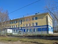 Пермь, улица Нефтяников, дом 5. спортивный комплекс