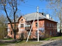 Пермь, улица Нефтяников, дом 8. многоквартирный дом