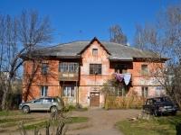 Пермь, улица Нефтяников, дом 8А. многоквартирный дом