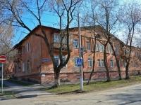 Пермь, улица Нефтяников, дом 9. многоквартирный дом