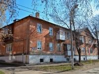 Пермь, улица Нефтяников, дом 11. многоквартирный дом