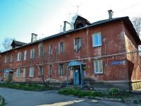 Пермь, улица Нефтяников, дом 11А. многоквартирный дом