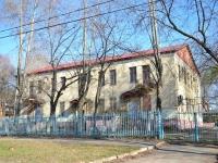 Пермь, улица Нефтяников, дом 13. жилищно-комунальная контора