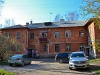 Пермь, Нефтяников ул, дом 15