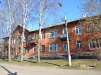 Пермь, улица Нефтяников, дом 15. многоквартирный дом