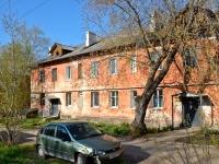 Пермь, улица Нефтяников, дом 15А. многоквартирный дом