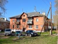 Пермь, Нефтяников ул, дом 24