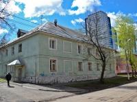 Пермь, Нефтяников ул, дом 31