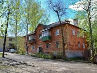 Пермь, Нефтяников ул, дом 34