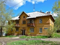 Пермь, Нефтяников ул, дом 38