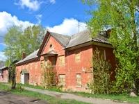 Пермь, Нефтяников ул, дом 40