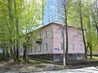 Пермь, Нефтяников ул, дом 41
