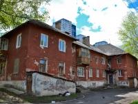 Пермь, Нефтяников ул, дом 42