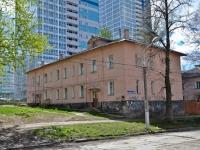 Пермь, Нефтяников ул, дом 43