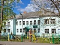 Пермь, Нефтяников ул, дом 44
