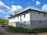 Пермь, Нефтяников ул, дом 47