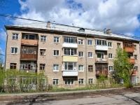 Пермь, Нефтяников ул, дом 48