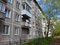 Пермь, Нефтяников ул, дом 55