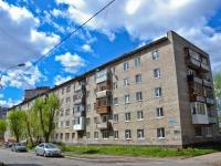 Пермь, Нефтяников ул, дом 60