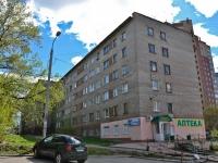 Пермь, Нефтяников ул, дом 62
