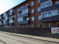 Пермь, улица Подводников, дом 83А. многоквартирный дом