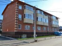 Пермь, улица Подводников, дом 87. многоквартирный дом