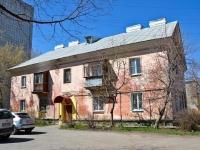 Пермь, улица Подводников, дом 3. многоквартирный дом