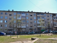Пермь, улица Подводников, дом 4. многоквартирный дом