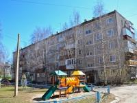 Пермь, улица Подводников, дом 8. многоквартирный дом